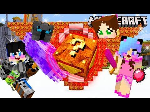 Minecraft ลุ้นเปิดลัคกี้บล๊อกขนมโดริโทสสสสสุดอร่อยมาสู้กัน Dorito's Lucky Block