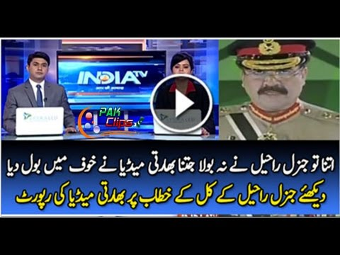 Check Indian Media Reaction Over General Raheel Sharif Speech On Defense Day – Voice of Pakist