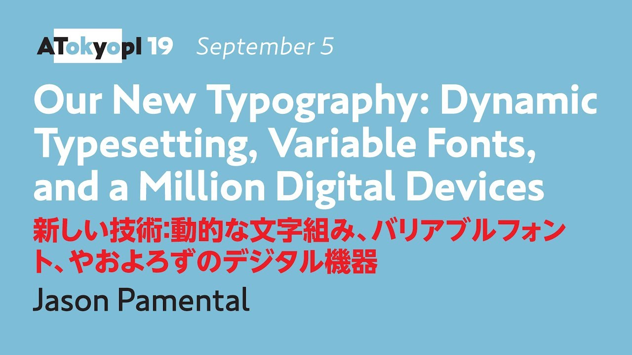 Our New Typography Dynamic Typesetting Variable Fonts And