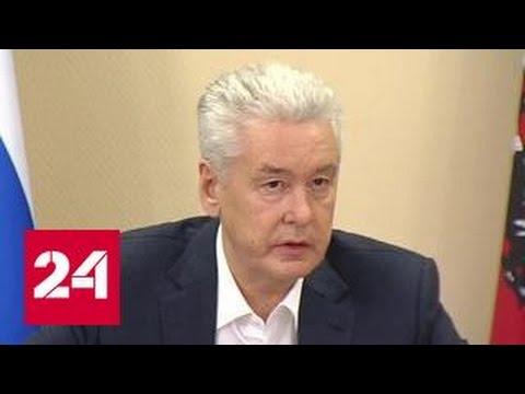 Смотреть Большой разнос в Щербинке: Собянин потребовал привести округ в порядок онлайн