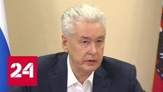 Большой разнос в Щербинке: Собянин потребовал привести округ в порядок