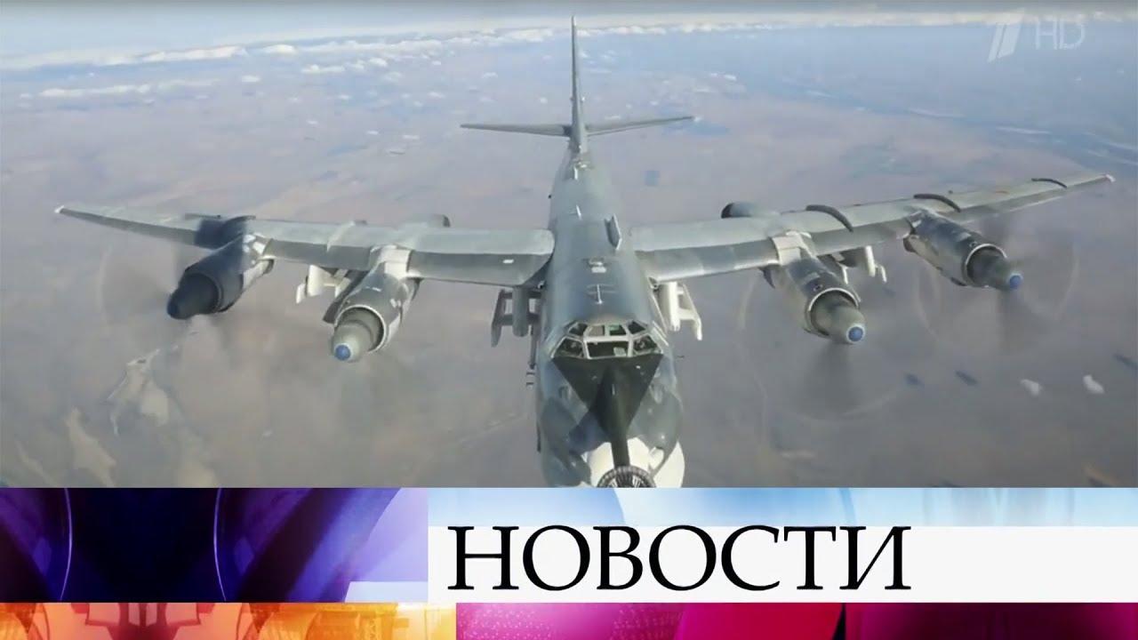 Ту-95 в Тихом океане: ВКС России не дремлют!