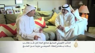 تبرئة النائب الكويتي السابق صالح الملا