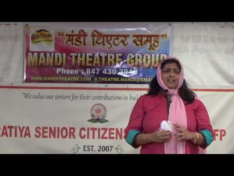 International Women's Day 2017 by Mandi Theatre Group