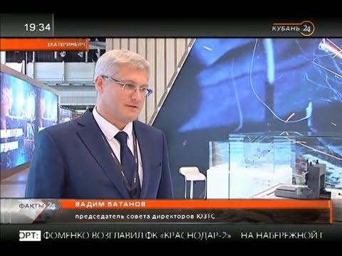 Южный завод тяжелого станкостроения на ИННОПРОМЕ 2019