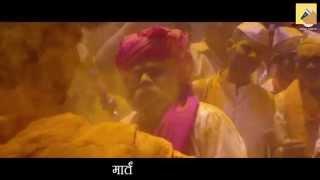 Martand Malhar | Carry On Maratha | Marathi Lyrics | Gashmeer Mahajani, Kashmira Kulkarnii