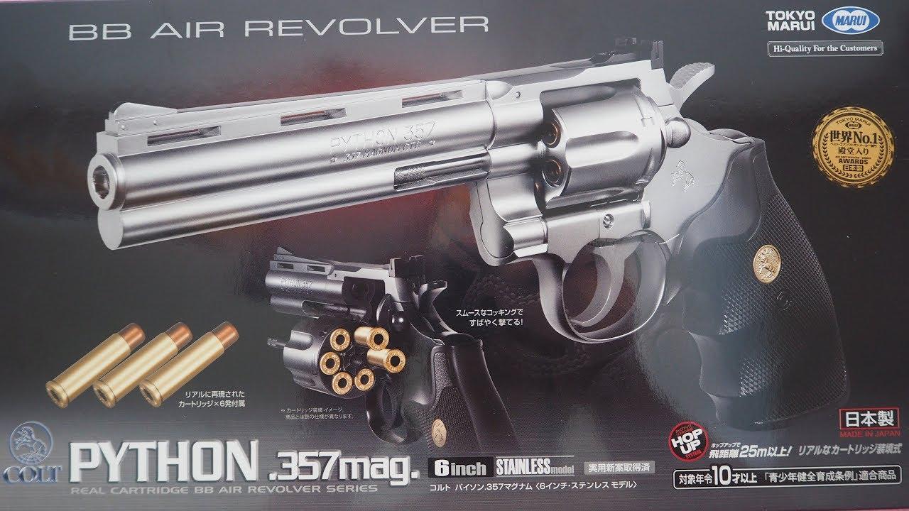 Tokyo Marui Colt Python 357 Magnum 4 inches stainless color Air HOP hand gun
