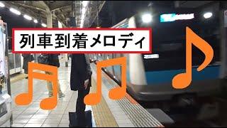 JR西日本管内のような列車接近メロディが流れて夜の田町駅1番線に到着する京浜東北線北行E233系