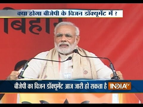 Bihar Polls: BJP May Release its Vision Document in Patna today - India TV