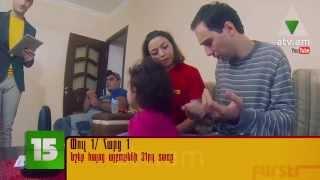 Բարտեր 26.10.2014 Սերգեյ Սարգսյան