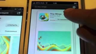 iPhone 5: Низкая скорость при загрузке из App Store через Wi-Fi(, 2012-10-08T19:20:22.000Z)
