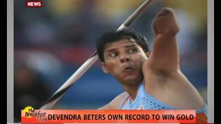 Rio Paralympics 2016: Devendra Jhajharia wins Gold in men's Javelin Throw
