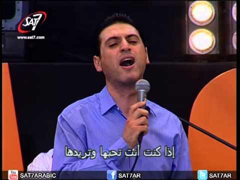 احسبها صح ٢٠١٢ - ترنيمة أنا لست أرجوك - زياد شحادة