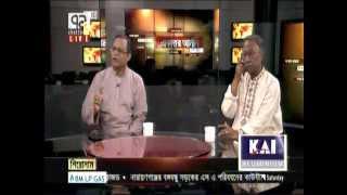 Bangla Talk Show: 71 Journal, 27 June 2015, 71 Tv