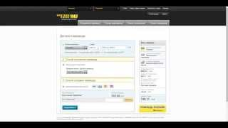 видео Переводы Western Union