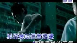 溫嵐-藍色雨.flv
