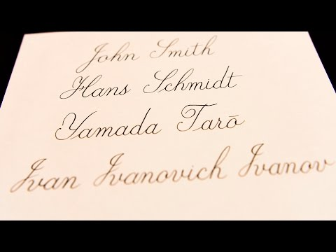 placeholder name Calligraphy