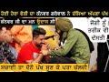 Kanwar Grewal  ਨੇ  ਦੱਸਿਆ  Jagroop Sarabha ( Jogi ) ਨਾਲ  ਹੋਏ  ਫਰੌਡ  ( fraud )ਵਾਰੇ  Balraj Bilga