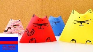 Семейка котиков из бумаги урок оригами для детей