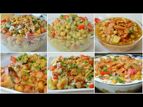 7 DAYS CHANA CHAAT RECIPES (RAMADAN SPECIAL) by YES I CAN COOK