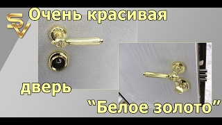 видео Дверь с зеркалом с порошковым напылением и МДФ ПВХ
