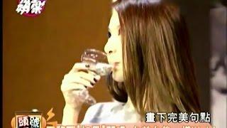 [2014.12.09] 《完全娛樂》田馥甄Hebe總匯