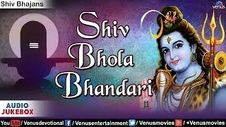 Download Shiv Bhola Bhandari : Best Shiv Bhajans || Audio Jukebox MP3 song and Music Video