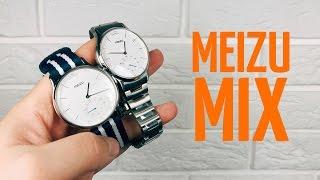 обзор часов Meizu Mix. Смарт часы?