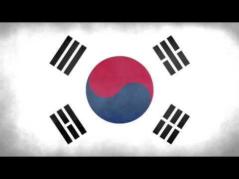 South Korea National Anthem (Instrumental)