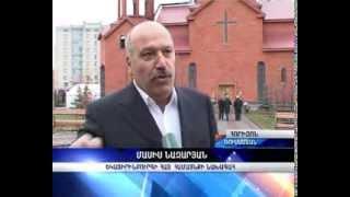В Екатеринбурге освящена армянская церковь(Армянская община Екатеринбурга в этом году отмечает свое 25 летие. Теперь у армян там есть своя церковь,..., 2013-10-16T14:30:01.000Z)