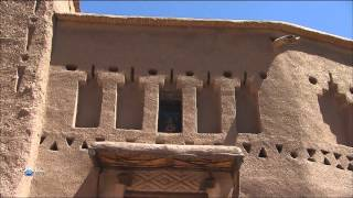 Зеленый рай - Марокко, Южное волшебство