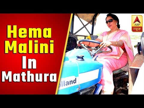 Hema Malini Drives A Tractor In Mathura | Election Viral | ABP News