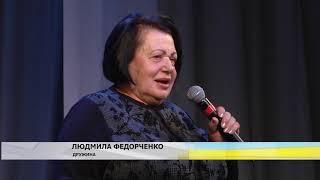 Компанія «Федорченко» відзначила 30-річний ювілей