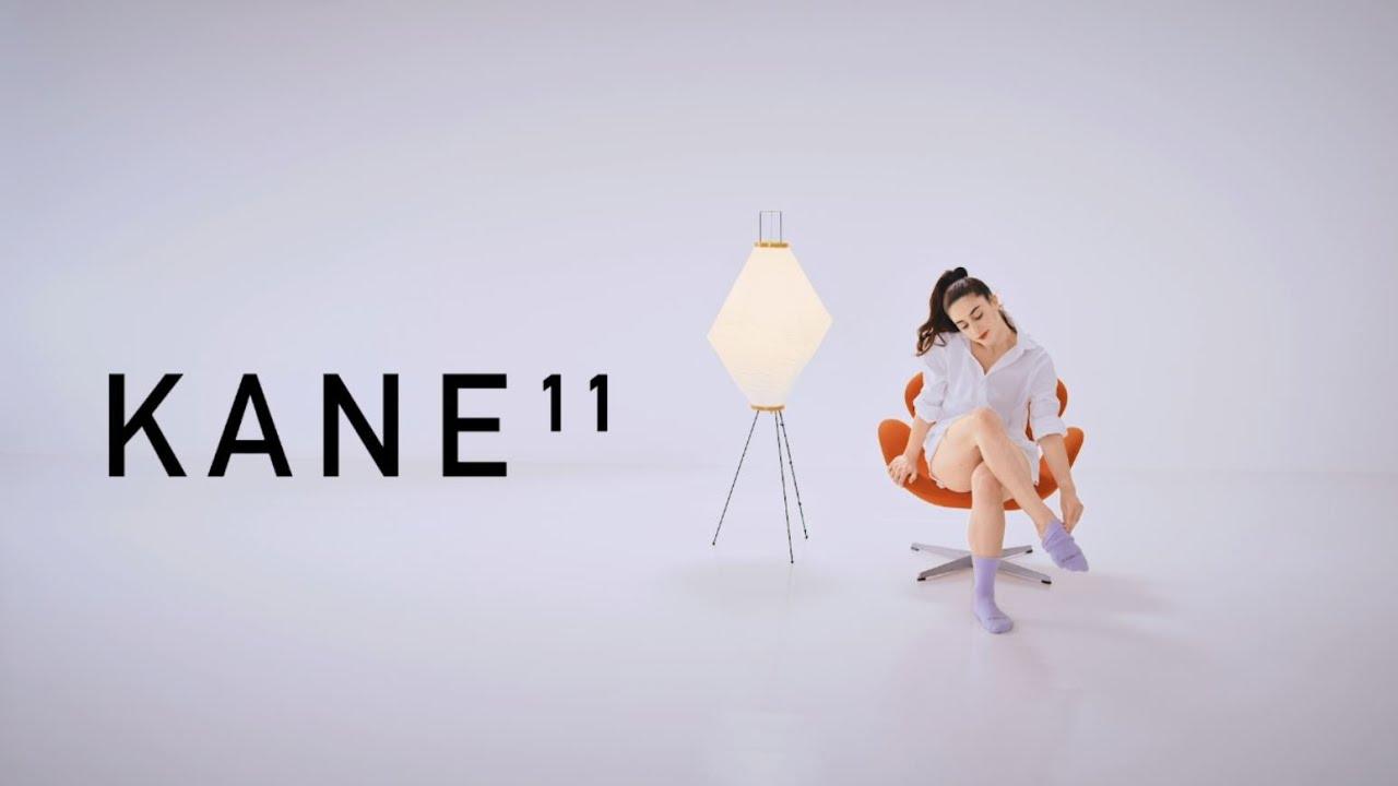 Kane 11 - Alex Dance [commercial]