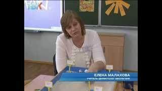 В день здоровья учителя устроили мастер-класс в коррекционной школе