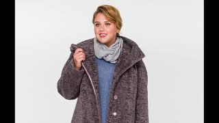 ЗИМА 2019 - Женские шубы больших размеров от ФОРТЕ ПРИМО