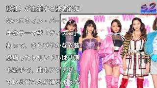 ViViモデル、藤田ニコル加入を歓迎 河北麻友子「一緒に盛り上げていきた...