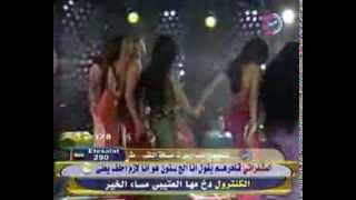 رقص غنوة الساخن   رقص غنوة ممنوع   رقص غنوة المثير   رقص غنوة