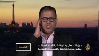 الحصاد- الأزمة الخليجية.. ملامح تصعيد جديد