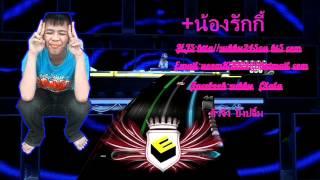 DJ-RUKKY OLALA