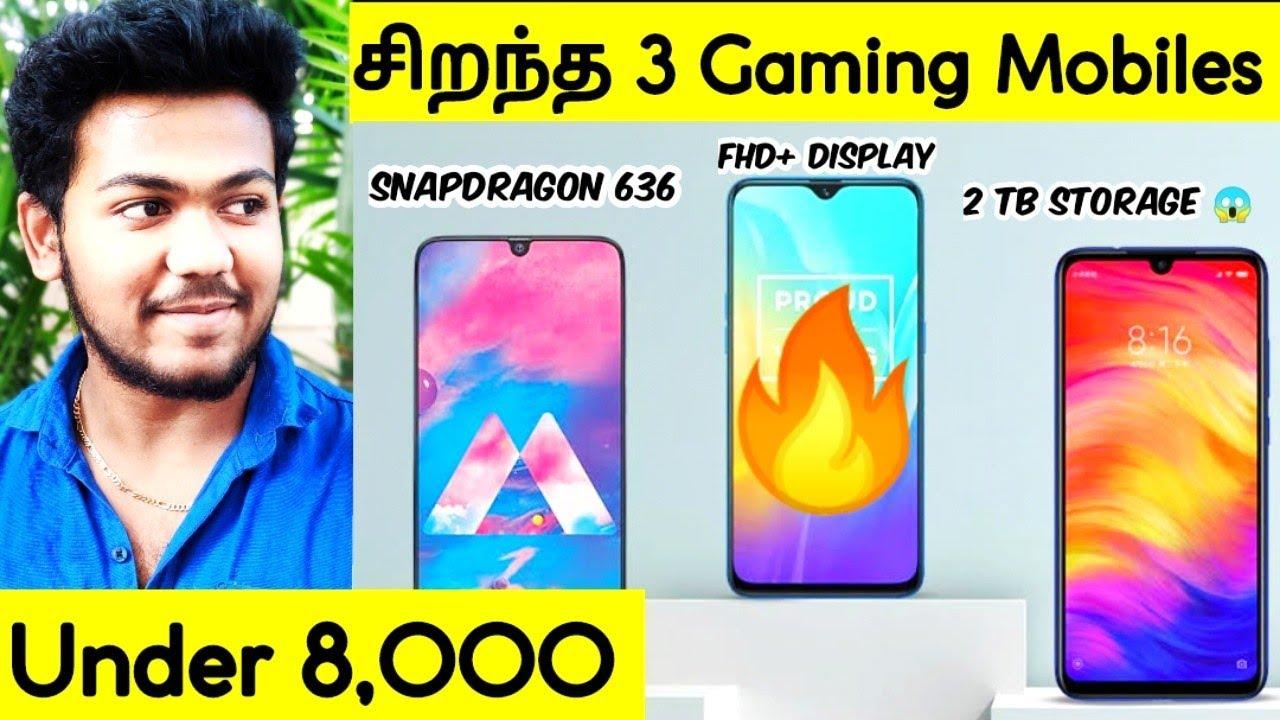 Gaming Mobile Phones Under 8000 | in Tamil | 2020 | Best Gaming Mobiles Under 8000 in Tamil