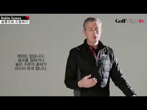 골프 - Magazine cover
