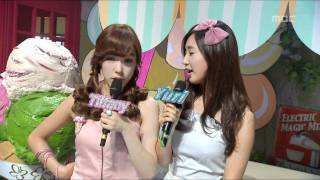 Opening, 오프닝, Music Core 20090606
