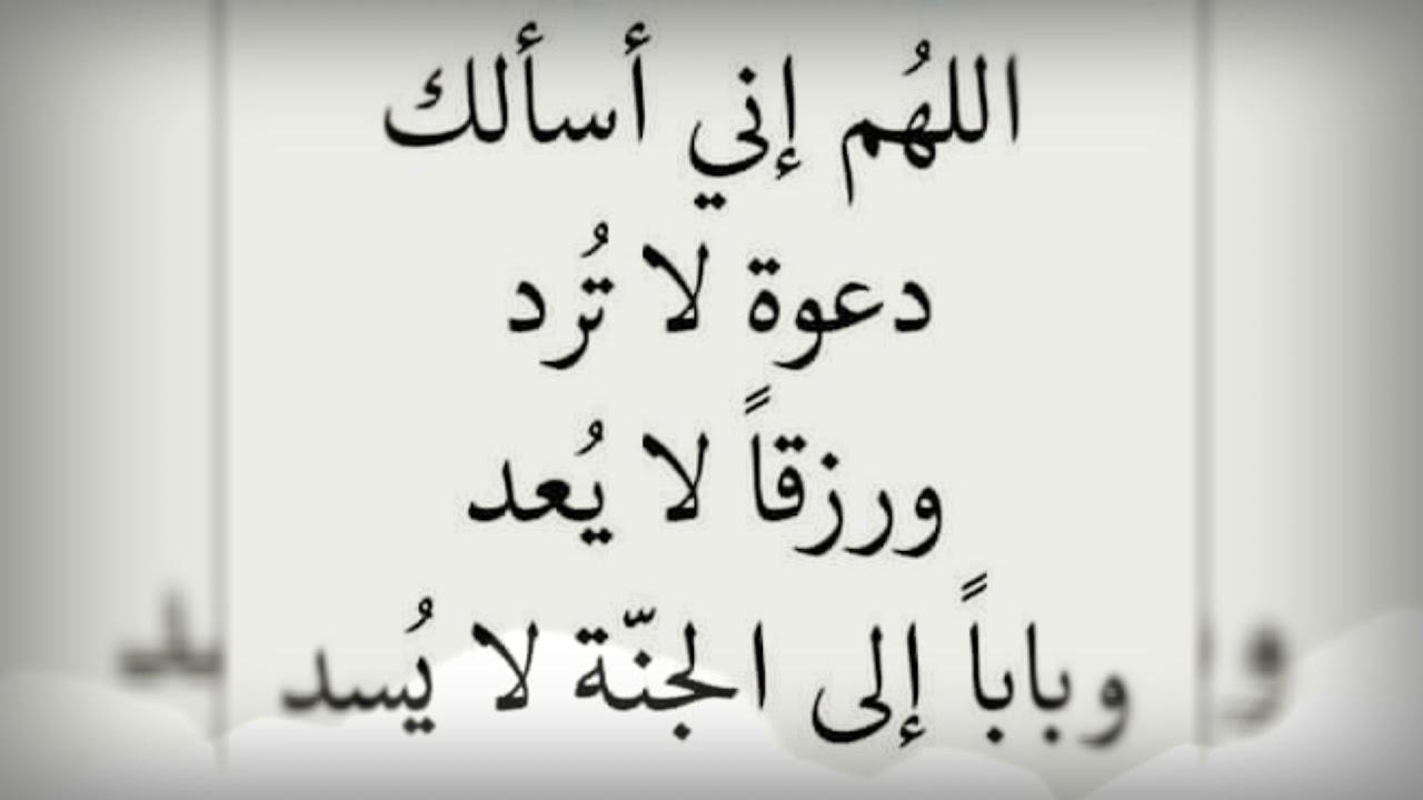 أدعيه دينية قصيره 2019 ادعيه 0