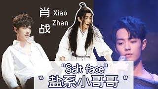 "SUB【Actor Xiao Zhan】Drama and Roles: ""The Untamed"" /""The Wolf"" /""Oh! My Emperor \"