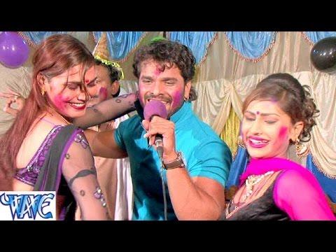 बैगनवा ऐ जीजा होई ना फराई || Aai Na Lagali || Khesari Lal || Bhojpuri Hit Holi Song 2016 new