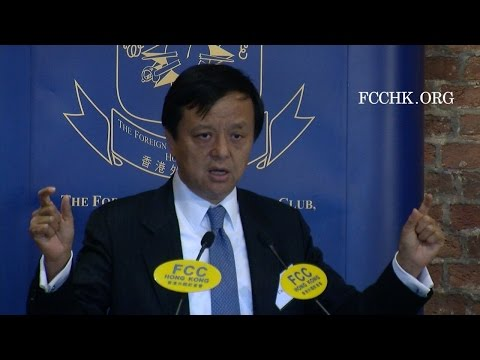 2017.03.24 Charles Li: How Hong Kong Can Continue To Thrive