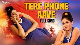Tere Phone Aave | New Haryanvi DJ Songs Haryanavi 2019 | Kavita Joshi | Dhakad Chhora