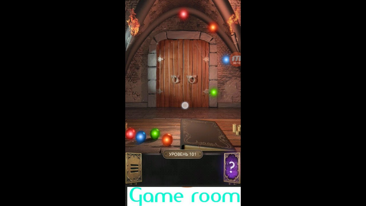 100 Doors Challenge Level 101 Walkthrough Youtube