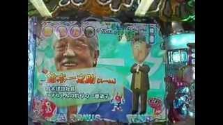 三洋『CRまわるん釣りバカ日誌2~釣りと愛の伝道師~』5/18販売 今度の...